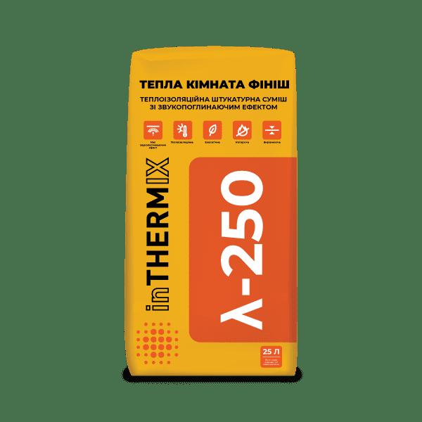 inTHERMIX λ-250 ТЕПЛА КІМНАТА ФІНІШ