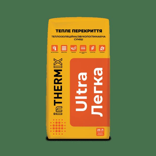 inTHERMIX Ultra Легка ТЕПЛЕ ПЕРЕКРИТТЯ