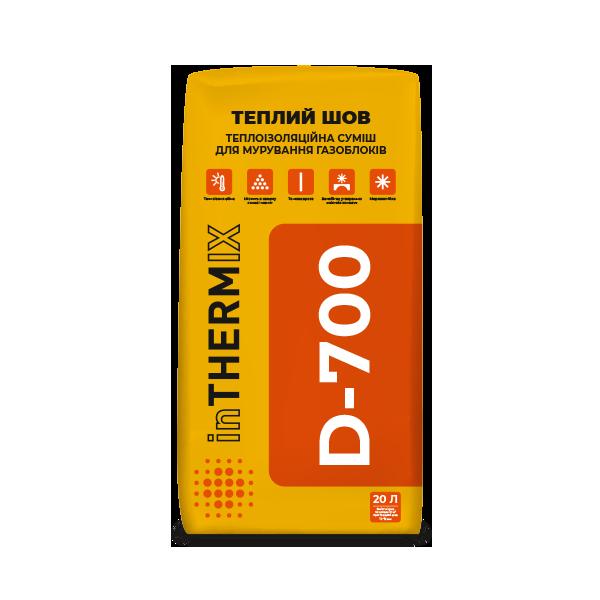 inTHERMIX Теплий шов D-700